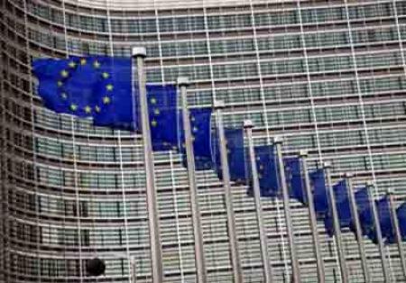 Prodotti agricoli UE