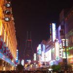 Cina, è boom di consumi