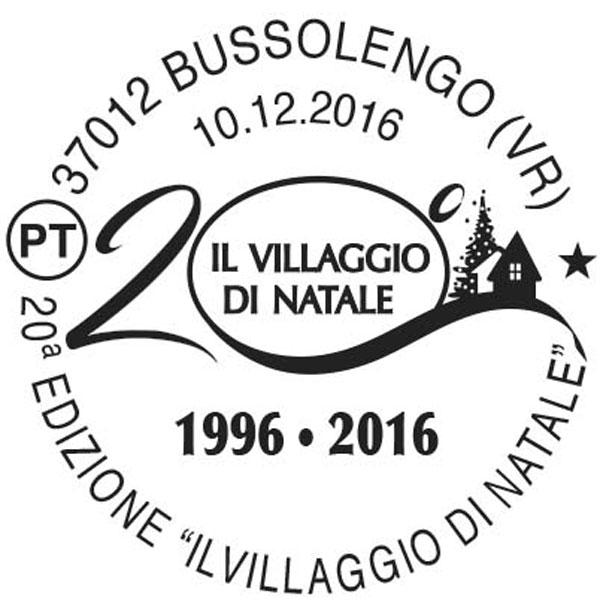 Annullo-Postale-Villaggio-di-Natale-Flover-2016