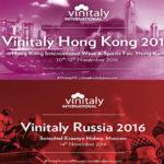 International Wine, Vinitaly a Hon Kong e Russia