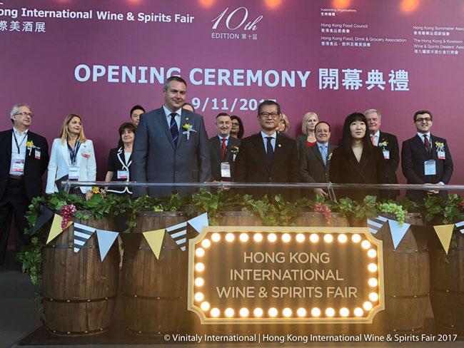 Hong Kong  Wine & Spirits Fair