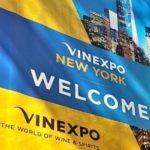 The world of wine & spirits Vinexpo New York