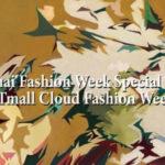Shanghai Fashion, tutta on line